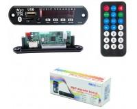 Модуль MP3 Орбита OT-SPM11 Bluetooth, FM, microSD, USB, AUX 3.5mm, размер: 10, 5х2, 5 см., дисплей 1.5