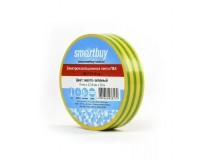 Изолента SmartBuy ПВХ 19мм* 20м желто-зеленая