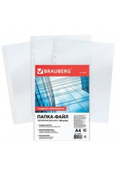 Папка - файлы BRAUBERG 226831 Формат: А4, комплект 100 шт, гладкие, 0, 045 мм,