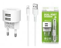 Зарядное устройство Borofone BA23A Brilliant 2400 mA USB 2хUSB, 5 В, выходной ток: USB1-2, 4А, USB2-2, 4A, общий ток 2, 4А белый, кабель Iphone5, блистер