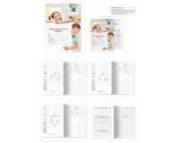 Бланк медицинский STAFF 130211 формат А4(198х278 мм), 16 листов, Медицинская карта ребенка Форма № 026/у-2000, обложка - мелованный картон, офсет