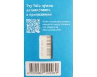 Сим-карта YOTA с саморегистрацией. стартовый баланс 100 рублей