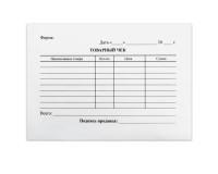 Бланк бухгалтерский BRAUBERG 130136 формат А6 (98*136мм), 100 листов, Товарный чек, офсет, 60 г/м2