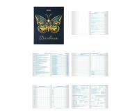 Дневник для 5-11 классов BRAUBERG 105599