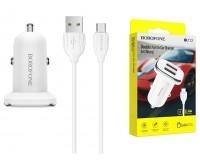 Автомобильное зарядное устройство Borofone BZ12 Lasting power + кабель microusb 12/24В 2хUSB, Выходной ток: USB1-2, 4A, USB2-2, 4A, максимальный 2, 4 А коробка белое
