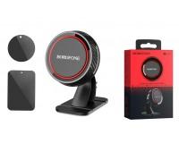 Держатель Borofone BH13 Journey для смартфона, навигатора, на панель приборов, на стекло, магнит, черно-красный