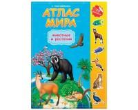 Игра развивающая Книжка-пособие Атлас детский Геодом С5202-9