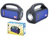 Приемник Fepe FP-83 аккумуляторный, USB/microSD до 32Гб, Bluetooth, питание: аккумулятор 2*18650 (1200mA) - в комплекте, шнур ЗУ в комплекте, размер: 21.7х14.6см, беспроводная зарядка