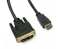 Кабель HDMI-DVI Perfeo 2м вилка-вилка, пакет (D8001)