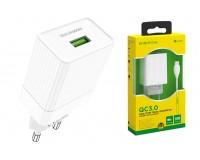 Зарядное устройство Borofone BA47A Mighty speed 3000 mA USB 1хUSB, выходной ток: USB-3А, белый, QC 3.0, коробка
