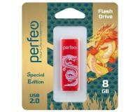 Флэш диск 8 GB USB 2.0 Perfeo C04 Dragon Red с колпачком