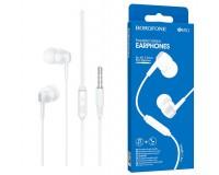 Наушники с микрофоном Borofone BM51 Hoary вкладыши, кабель 1, 2м, коробка, белые