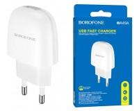Зарядное устройство Borofone BA49A Vast power 2100 mA USB 1хUSB, выходной ток: USB-2, 1А, белый, коробка