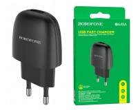 Зарядное устройство Borofone BA49A Vast power 2100 mA USB 1хUSB, выходной ток: USB-2, 1А, черный, коробка