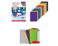 Бумага цветная BRAUBERG 129923