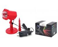 Световая установка Огонек OG-LDS11 Светодиод RGB 6 Вт, IP65, помещение и улица, красный