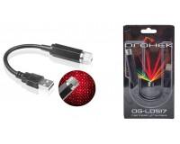 Фонарь Огонек OG-LDS17 лазер 100 mW - красный USB указка лазерная, металлический корпус