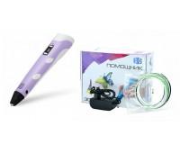 3D ручка Помощник PM-TYP01 1.75-миллиметровый ABS/PLA керамический носик 0, 7 мм, LCD дисплей, фиолетовый
