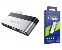 Концентратор USB (HUB) Borofone DH1 Штекер TYPE-C - 2 порта USB 2.0 + 1 порт USB 3.0, серый