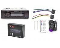 Автомагнитола TDS TS-CAM15 USB/microSD (до 32 ГБ)/AUX/FM/Bluetooth, 12В, коробка