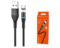 Кабель Type-C Borofone длина 1, 2м, USB2.0, 3А, магнитный, только зарядка, коробка, черный (BU16 Skill)