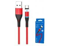 Кабель Type-C Borofone длина 1, 2м, USB2.0, 3А, магнитный, только зарядка, коробка, красный (BU16 Skill)