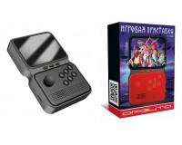 Приставка 8-16-32-bit Орбита OT-TYG06 дисплей 3, 5 дюйма, 900 встр игр + microSD, съёмный аккумулятор BL-5C -3.7V(850mA), черная
