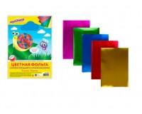 Бумага цветная ЮНЛАНДИЯ 111961 количество цветов в наборе: 5, количество листов: 5, размер А4 210х297 мм, самоклеящаяся алюминиевая фольга на бумажной основе , пакет