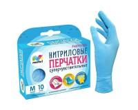 Перчатки нитриловые Malibri 1002-011 неопудренные, размер M (средние), голубые, 10 шт (607029)