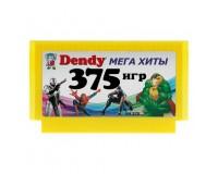 Картридж 8-bit 375in1 Мега хиты Денди