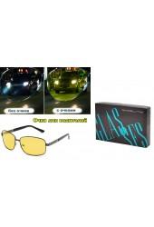 Лупа Орбита OT-INL74 (860439) очки, авто и солнцезащитные, поляризационные