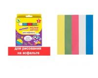 Мел цветной для асфальта ЮНЛАНДИЯ 227446 квадратный 5 цветов, картон