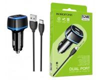 Автомобильное зарядное устройство Borofone BZ14 Max + кабель Type-C 12/24В 2хUSB, Выходной ток: USB1-2, 4A, USB2-2, 4A, общий выходной ток 2, 4А подсветка, коробка черное