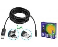 Эндоскоп USB для смартфонов Орбита OT-SME11 0, 3 Мп (CMOS 1/9) 640*480 длина кабеля: 1м., Micrо-USB/USB, Android 4.1 и выше, Windows 2000/XP/Vista/7/10