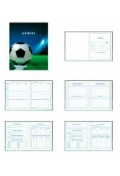 Дневник для 1-4 классов ЮНЛАНДИЯ 106013