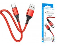 Кабель Type-C Borofone длина 1м, USB2.0, 2, 4А, коробка, красный (BX54 Ultra bright)