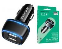 Автомобильное зарядное устройство Borofone BZ14 Max 12/24В 2хUSB, Выходной ток: USB1-2, 4A, USB2-2, 4A, общий выходной ток 2, 4А подсветка, коробка черное