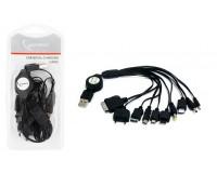Набор переходников USB Gembird A-USBTO11B на 10 устройств блистер черный