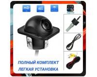 Автовидеокамера TDS TS-CAV16 разрешение:600ТВЛ угол обзора до 170, IP68, видео выход: RCA