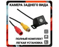 Автовидеокамера TDS TS-CAV18 разрешение:600ТВЛ угол обзора до 170, IP68, видео выход: RCA