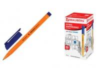 Ручка шариковая BRAUBERG 142402